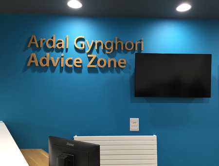 Advice Zone Atrium