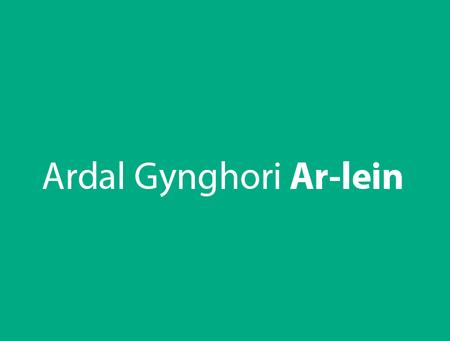 Ardal Gynghori Ar-lein