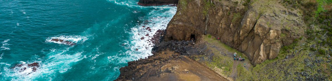 Geosciences main image banner - Field Trip to the Azores_42053.jpg
