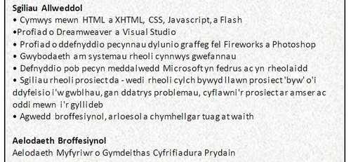 Key sills Welsh.JPG