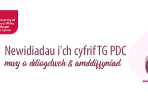 MFA Promo_v2_Cym_png.png