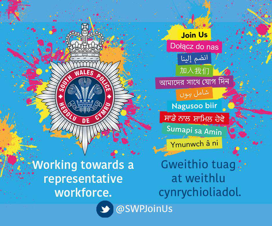 South Wales Police promo.jpg