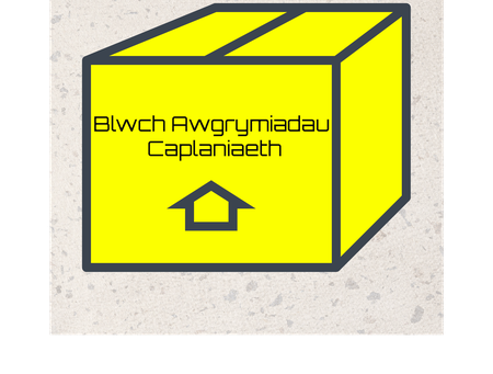 Suggestion Box Welsh .png