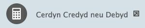 credit-or-debit-button-CYMRAEG.png