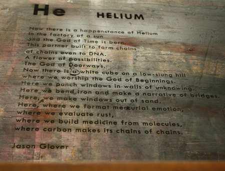 helium_J-Glover.jpg